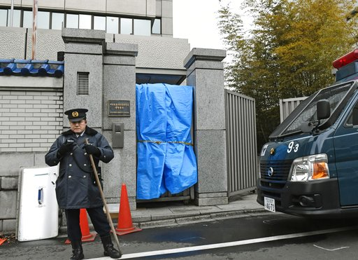 Japanese men nabbed in shooting at de facto N. Korea embassy