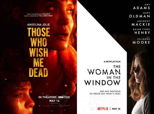 This combination photo shows promotional art for the films