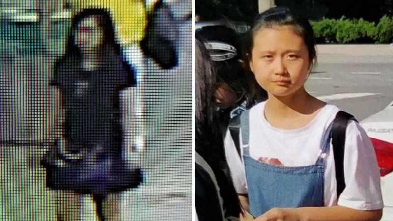 12-year-old girl missing from DC-area airport found safe